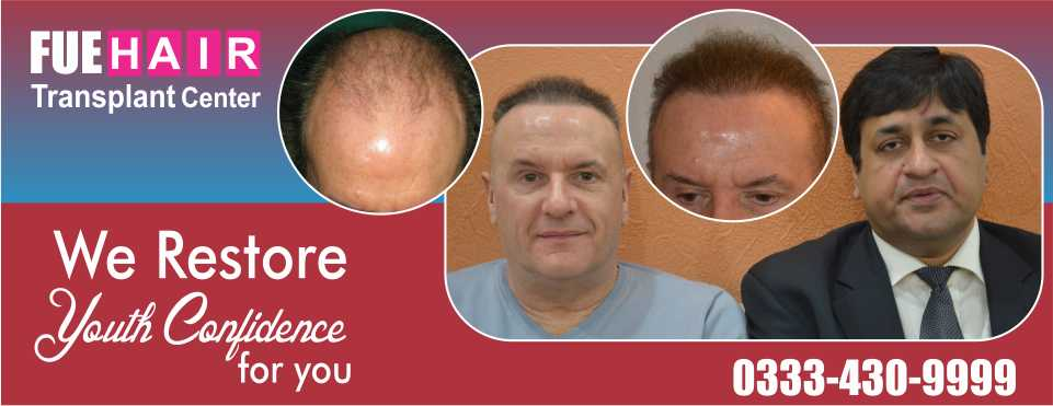 Cosmoderma Fue hair transplant clinic Lahore